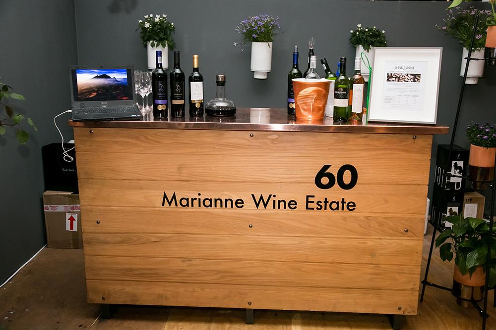 Marianne Wine