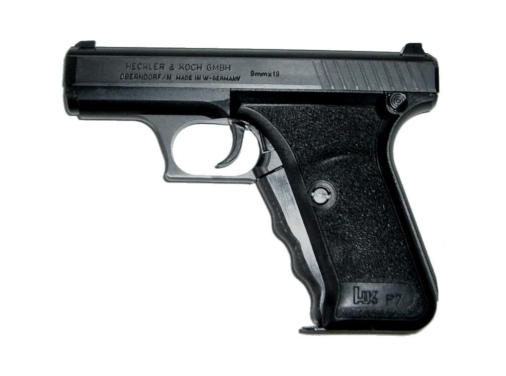 HK-P7 (1)